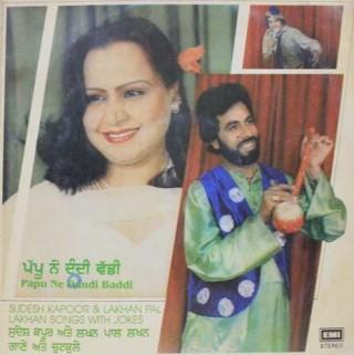 Sudesh Kapoor & Lakhan Pal Lakhan Songs With Jokes - ECSD 3131 - LP Record
