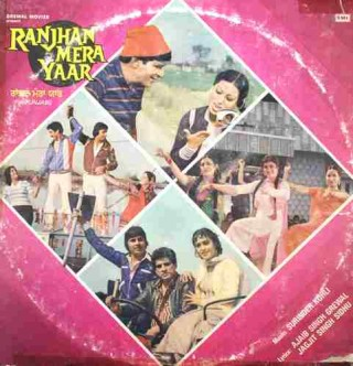 Ranjhan Mera Yaar - ECLP 8939  - LP Record