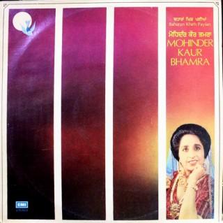 Mohinder Kaur Bhamra  - Baharan Khirh Payian- ECSD 3042 - LP Record
