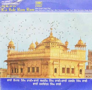 Koi Bole Ram Ram - Shabad Gurbani - ECSD 3047 - LP Record