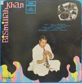 Bismillah Khan - D/ELRZ 4- LP Record