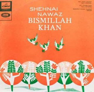 Bismillah Khan - EALP 1306 - LP Record