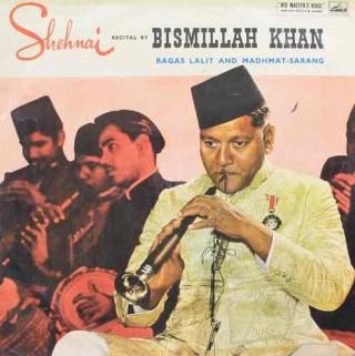 Bismillah Khan - EALP 1270 - HMV Red Label- LP Record