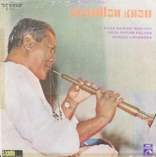 Bismillah Khan - EASD 1373 - HMV Colour Label- LP Record
