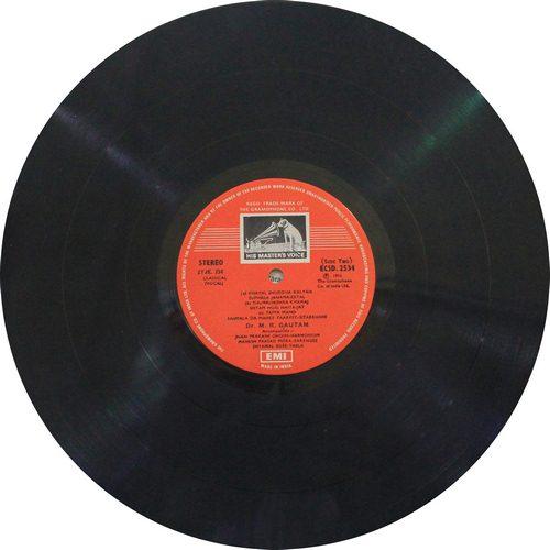 M. R. Gautam - ECSD 2534 - LP Record