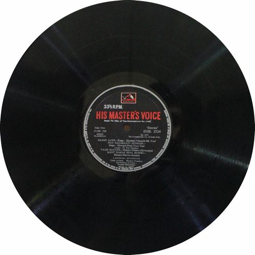 Lakshmi Shankar - ECSD 2724 - HMV Black Label - LP Record