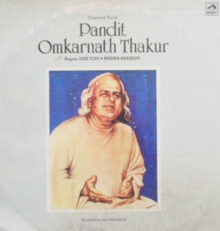 Omkarnath Thakur EALP 1455 - LP Record