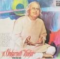 Omkarnath Thakur - 33 ECX 3303 - LP Record