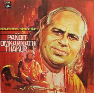 Omkarnath Thakur - Sangeet Martand - 33ECX 3301 - LP Record