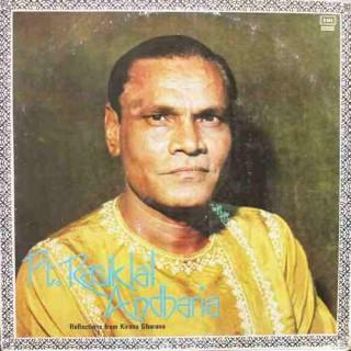 Rasiklal Andharia - ECSD 2938 - LP Record