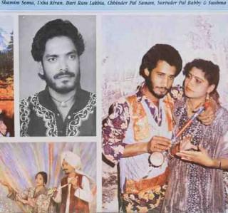 Punjabi Songs With Jokes - ECSD 3133 - LP Record