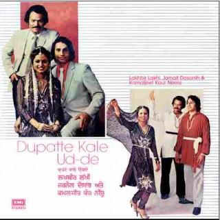 Dupatte Kale Ud De - ECSD 3086 - LP Record