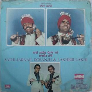 Jarnail Dosanjh & Lakhbir Lakhi - ECSD 3048 - LP Record