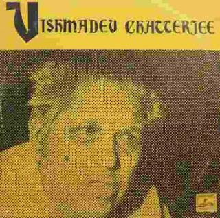 Vishmadev Chatterjee - JNLX 1009 - LP Record