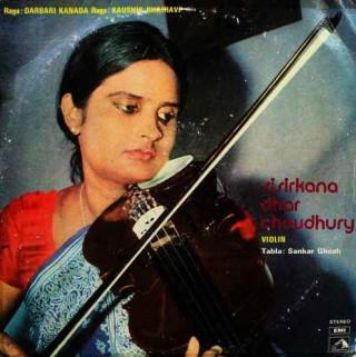 Sisirkana Dhar Choudhury - EASD 1400  - HMV Colour Label - LP Record