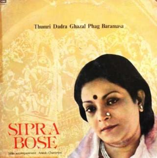 Sipra Bose - EASD 1422 - LP Record