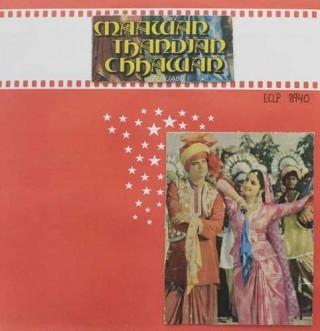 Maawan Thandian Chhawan - ECLP 8940 - LP Record