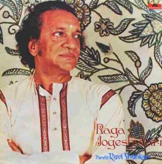 Ravi Shankar  - 2531 280 - LP Record