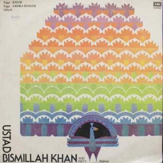 Bismillah Khan – ECSD 41512 - LP Record