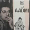 Aadmi - EALP 4050 - HMV Color Label- LP Record