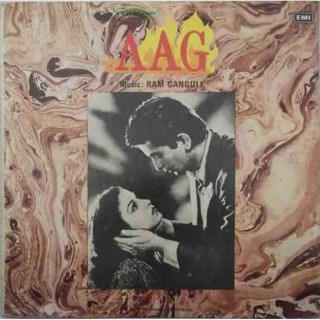 Aag - ECLP 5933 - LP Record