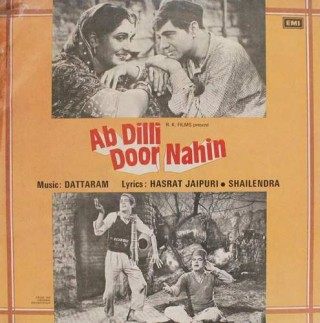 Ab Dilli Door Nahin - ECLP 5934- LP Record