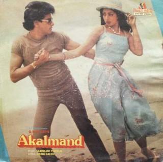Akalmand - 2392 444- LP Record