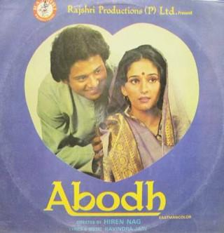 Abodh - RPLP - 10- LP Record