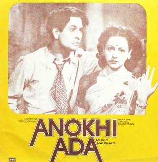 Anokhi Ada - ECLP 5516 - LP Record