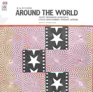 Around The World - 3AEX 5115 - LP Record