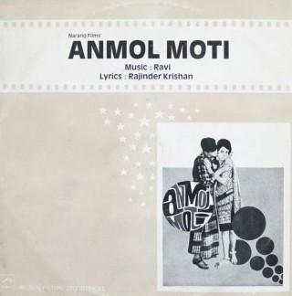 Anmol Moti - HFLP 3546- LP Record