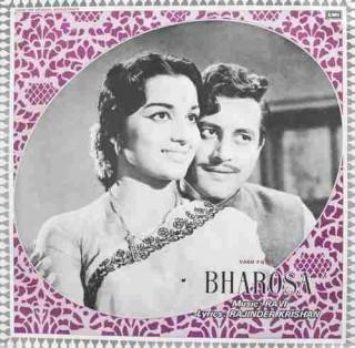 Bharosa - 33ESX 14027- LP Record