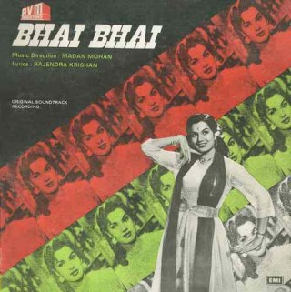 Bhai Bhai - 33 ESX 14026- LP Record