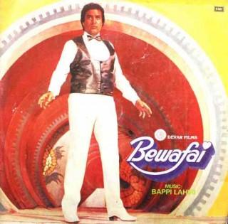 Bewafai - ECLP 5969 - LP Record