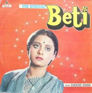 Beti - 2392 354- LP Record