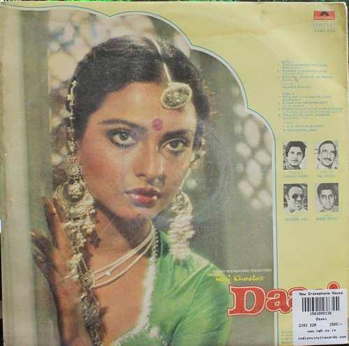 Daasi - 2392 229- Cover Book Fold - LP Record