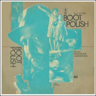 Boot Polish – ECLP 5716 - Cover Reprinted - LP Record