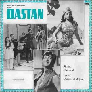 Dastan - ECLP 5714 - LP Record