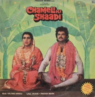 Chameli Ki Shaadi – PMLP 1106- LP Record