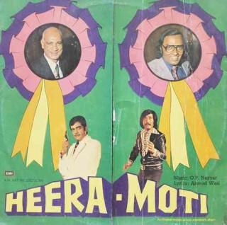 Heera Moti - ECLP 5555 - LP Record