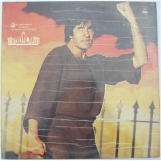 Inquilaab - IND 1051 - LP Record