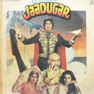 Jaadugar - PMLP 4006 – LP Record
