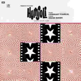 Humjoli – 3AECX 5305 - LP Record