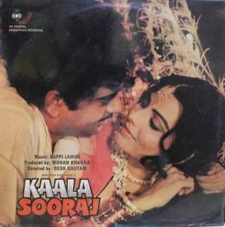 Kaala Sooraj - IND 1065 - LP Record