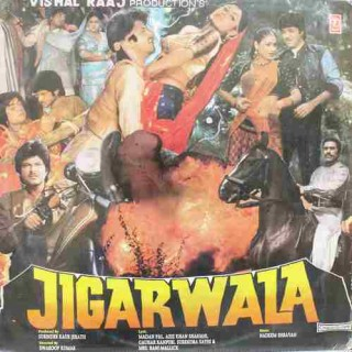 Jigarwala – SFLP 1242 - LP Record