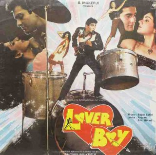 Lover Boy - IND 1072 - Cover Book Fold - LP Record