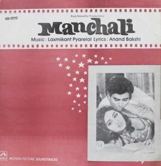 Manchali - D/HFLP 3588 - (Condition-85-90%) - LP Record