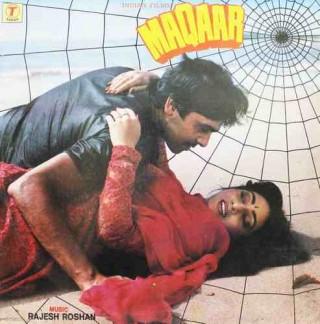 Maqaar - SFLP 1051 - LP Record