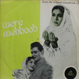 Mere Mehboob - 3AEX 5028 - (Condition - 85-90%) - Angel First Pressing - Cover Good Condition - LP Record