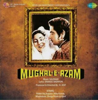 Mughal E Azam - 8907011100809 - LP Record